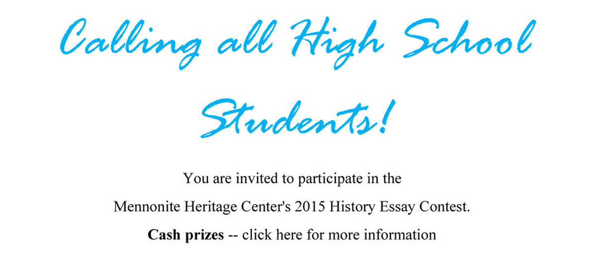 History Essay Contest